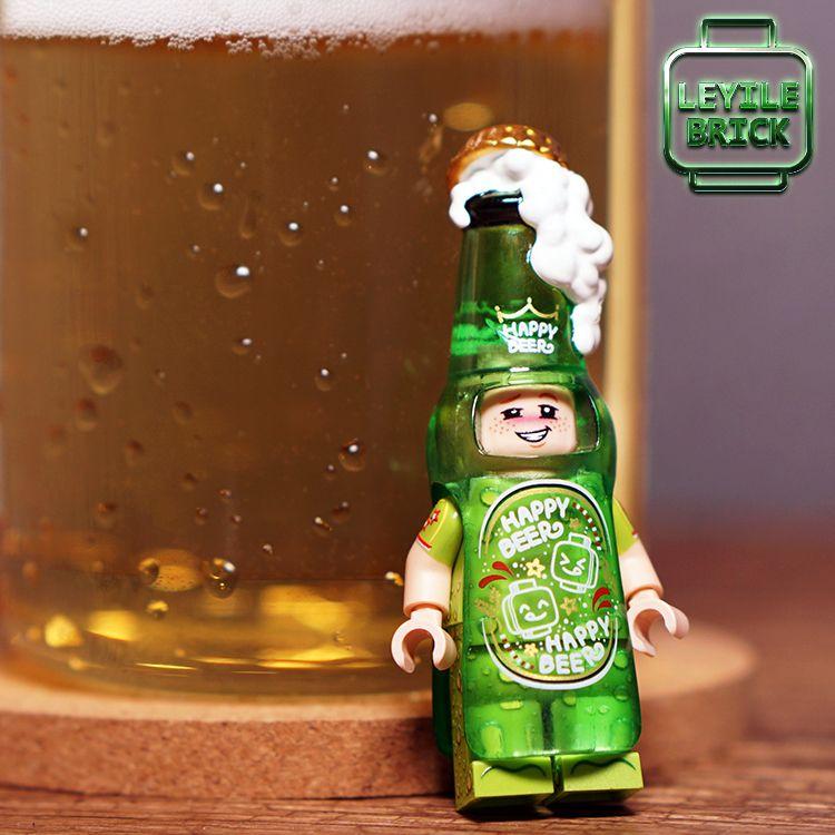 Beer Suit Guy LeYiLeBrick Custom Minifigure